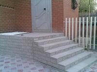 Дорожки и площадки во дворе вашего дома