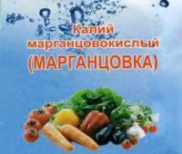 Обработка марганцовкой семян, саженцев, инвентаря